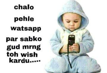 hindi-suvichar-status-whatsapp-2020-11.jpg