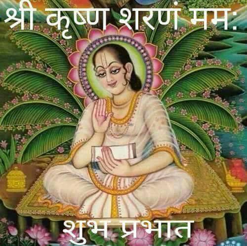 hindi-suvichar-status-whatsapp-2020-14.jpg