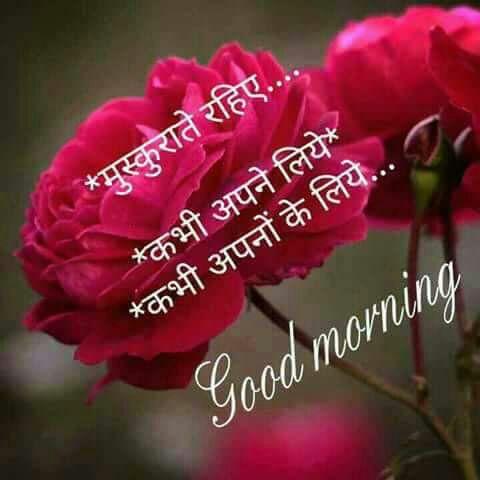 hindi-suvichar-status-whatsapp-2020-23.jpg