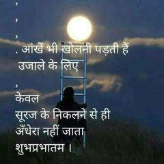 hindi-suvichar-status-whatsapp-2020-7.jpg