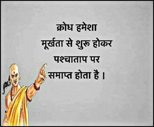 hindi-suvichar-status-whatsapp-33.jpg