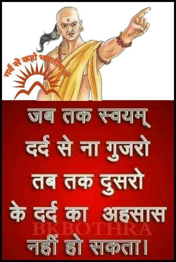 hindi-suvichar-status-whatsapp-34.jpg