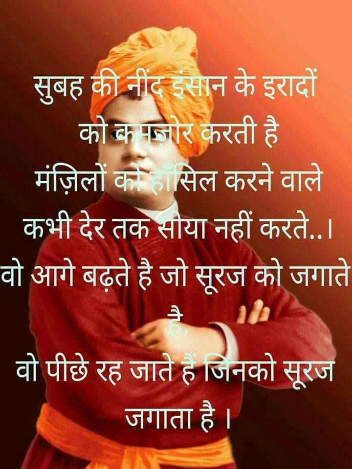 hindi-suvichar-status-whatsapp-5.jpg