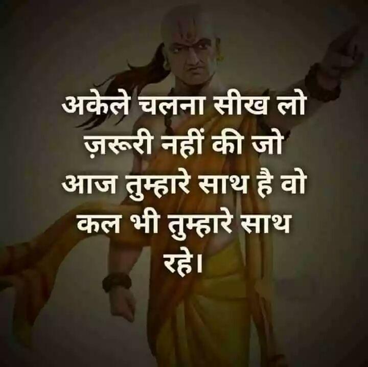 hindi-thoughts-16.jpg