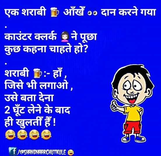 indian-funny-images-in-hindi.jpg