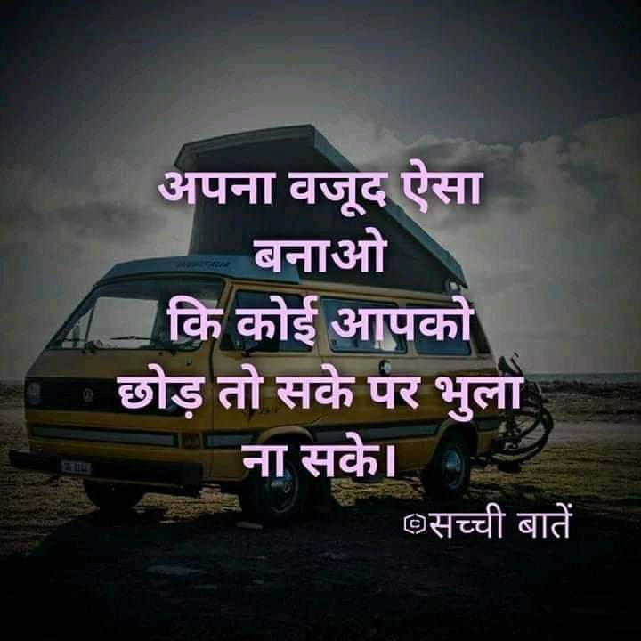 inspirational-life-quotes-in-hindi-10.jpg