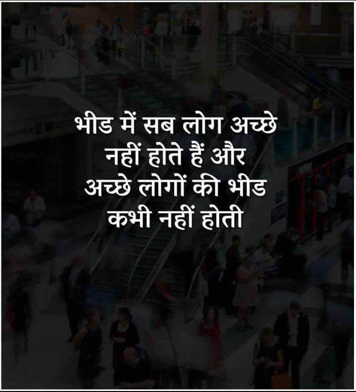 inspirational-life-quotes-in-hindi-12.jpg