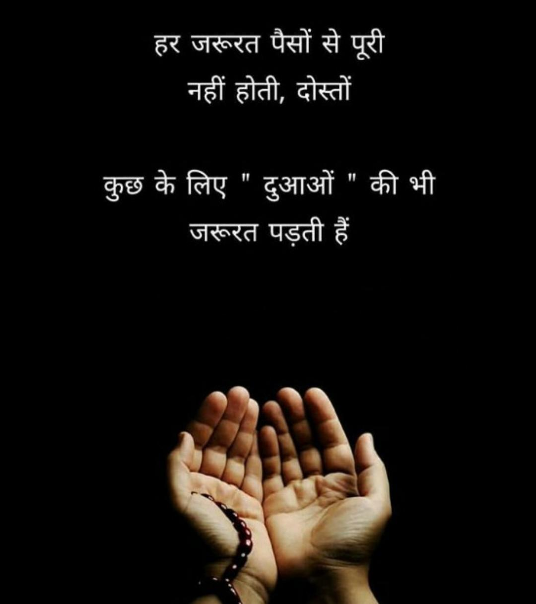 inspirational-life-quotes-in-hindi-14.jpg