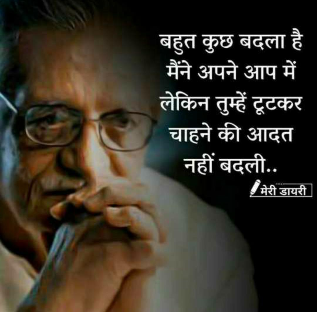 inspirational-life-quotes-in-hindi-15.jpg