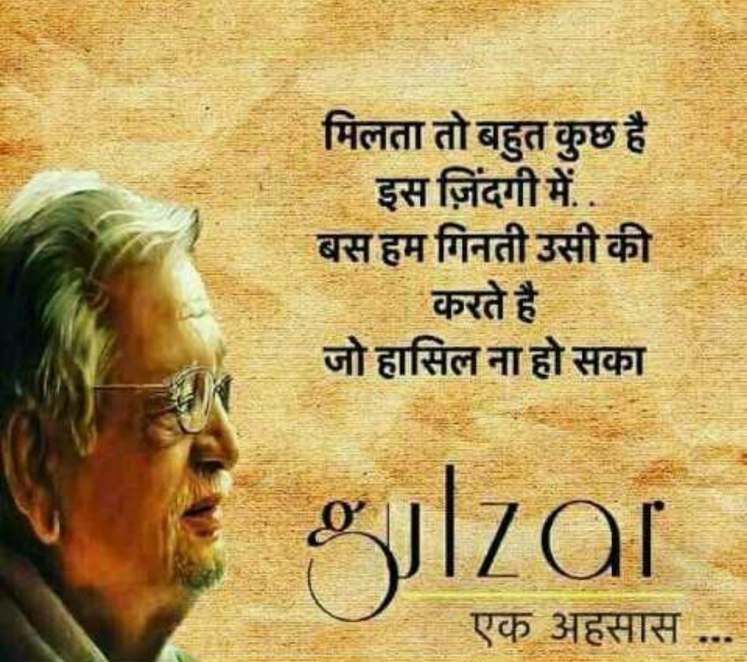 inspirational-life-quotes-in-hindi-17.jpg