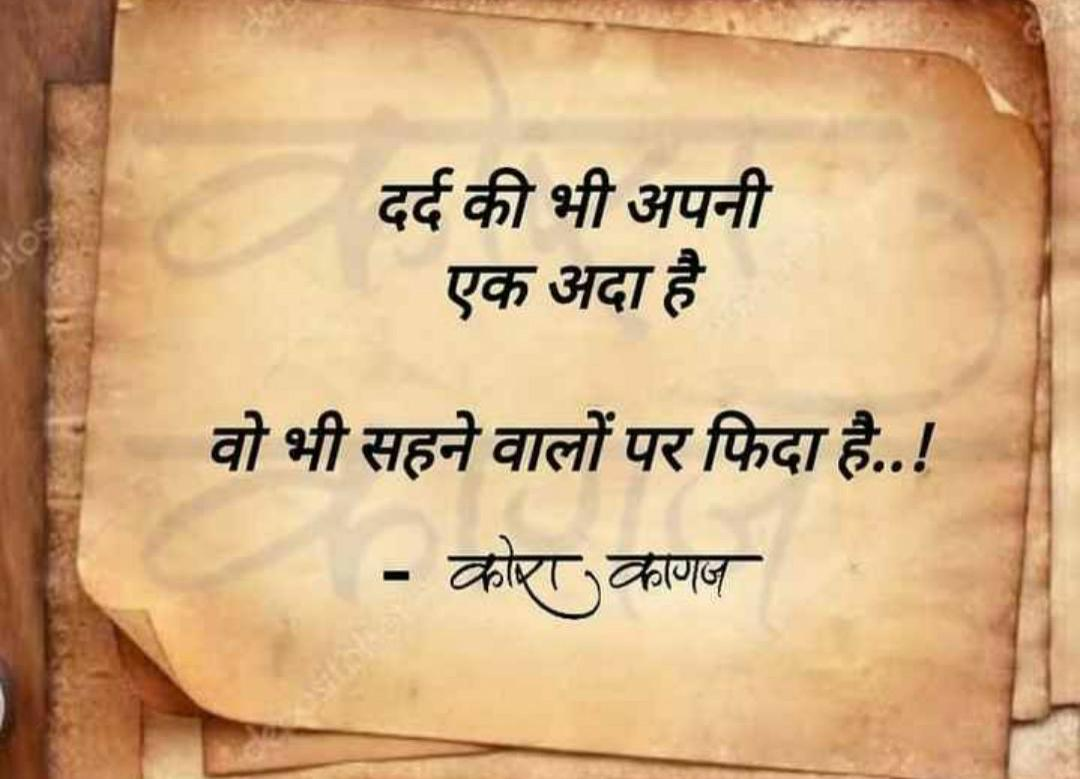 inspirational-life-quotes-in-hindi-18.jpg