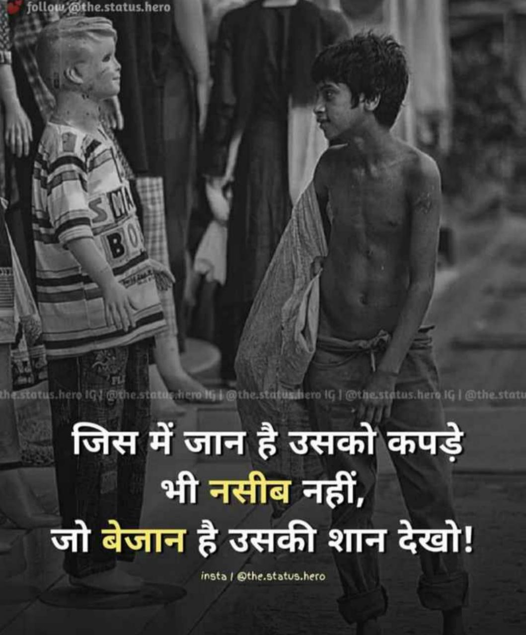 inspirational-life-quotes-in-hindi-19.jpg