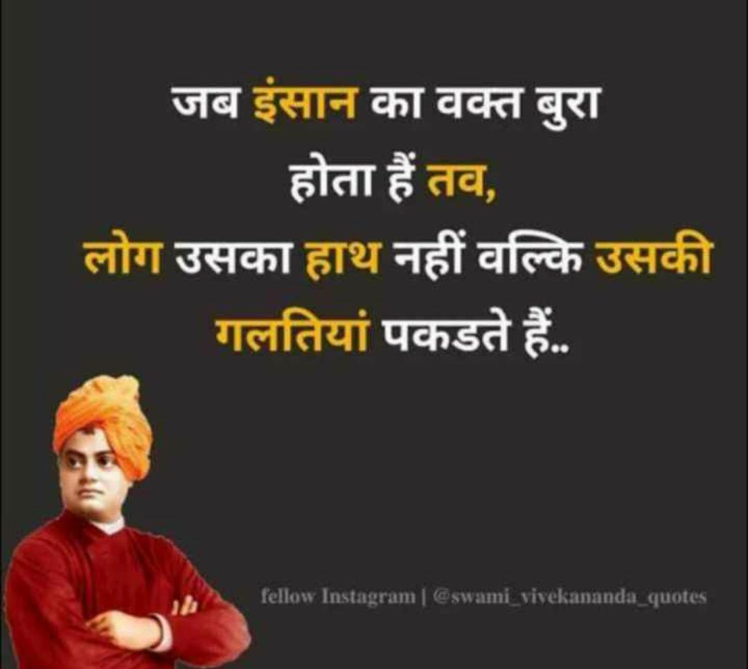 inspirational-life-quotes-in-hindi-22.jpg