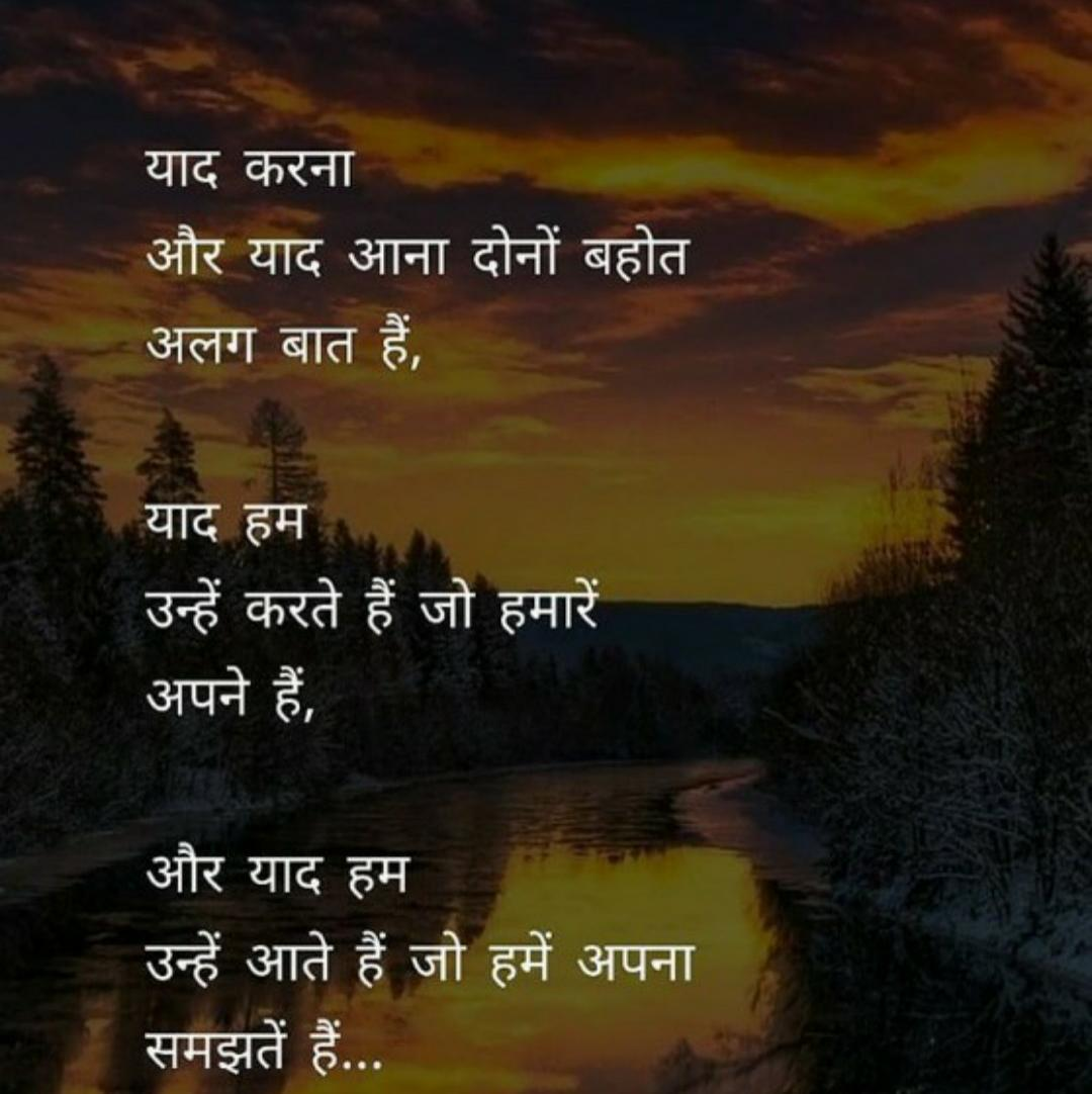 inspirational-life-quotes-in-hindi-24.jpg