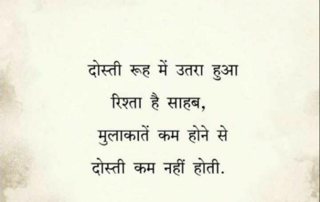 inspirational-life-quotes-in-hindi-25.jpg