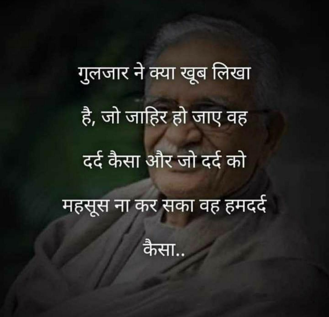 inspirational-life-quotes-in-hindi-26.jpg