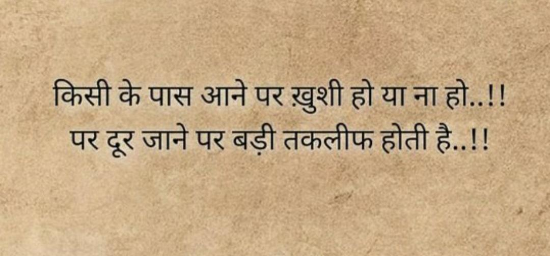 inspirational-life-quotes-in-hindi-27.jpg