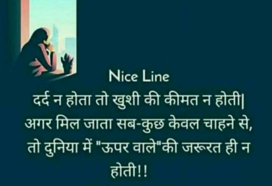 inspirational-life-quotes-in-hindi-3.jpg