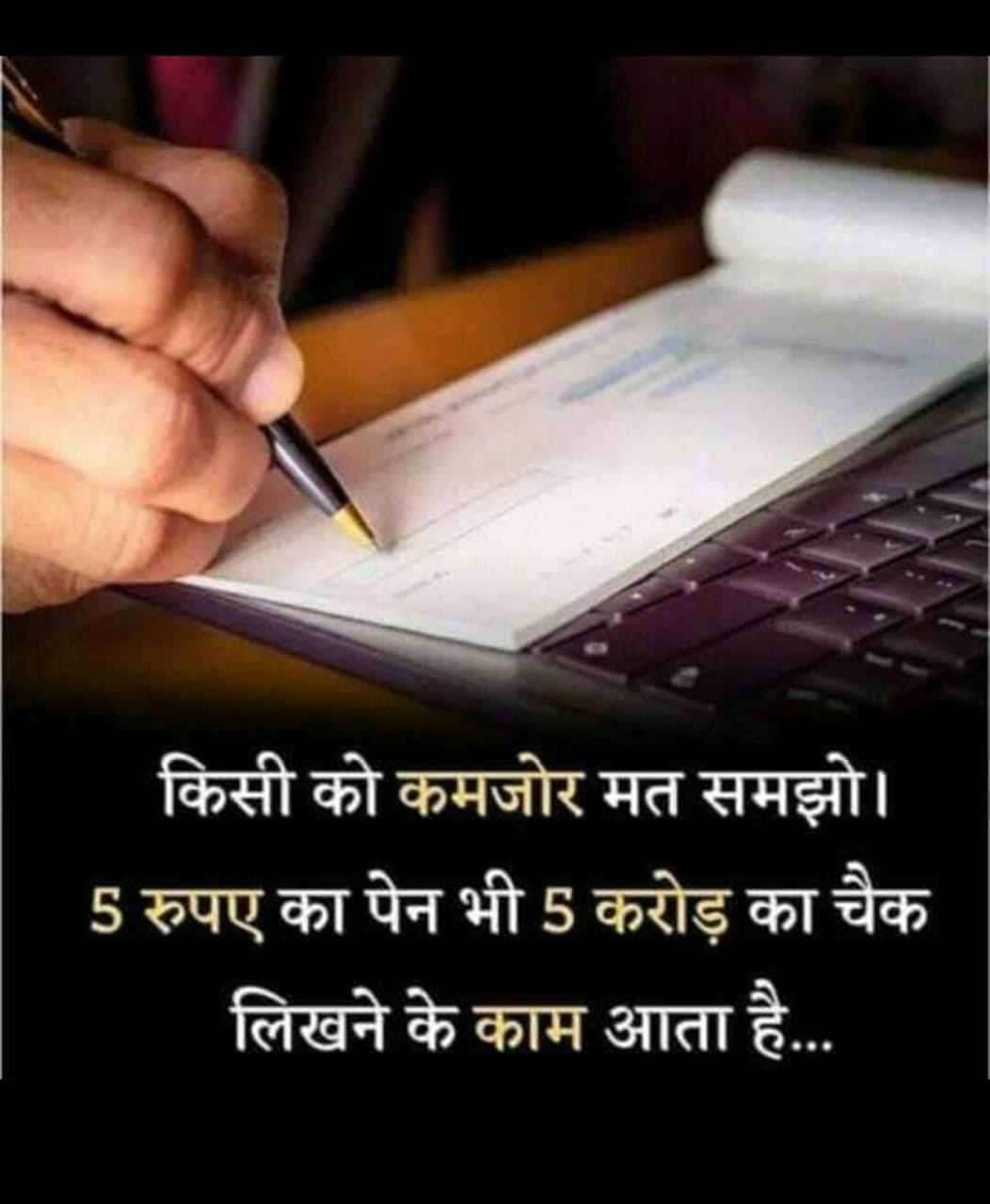 inspirational-life-quotes-in-hindi-30.jpg