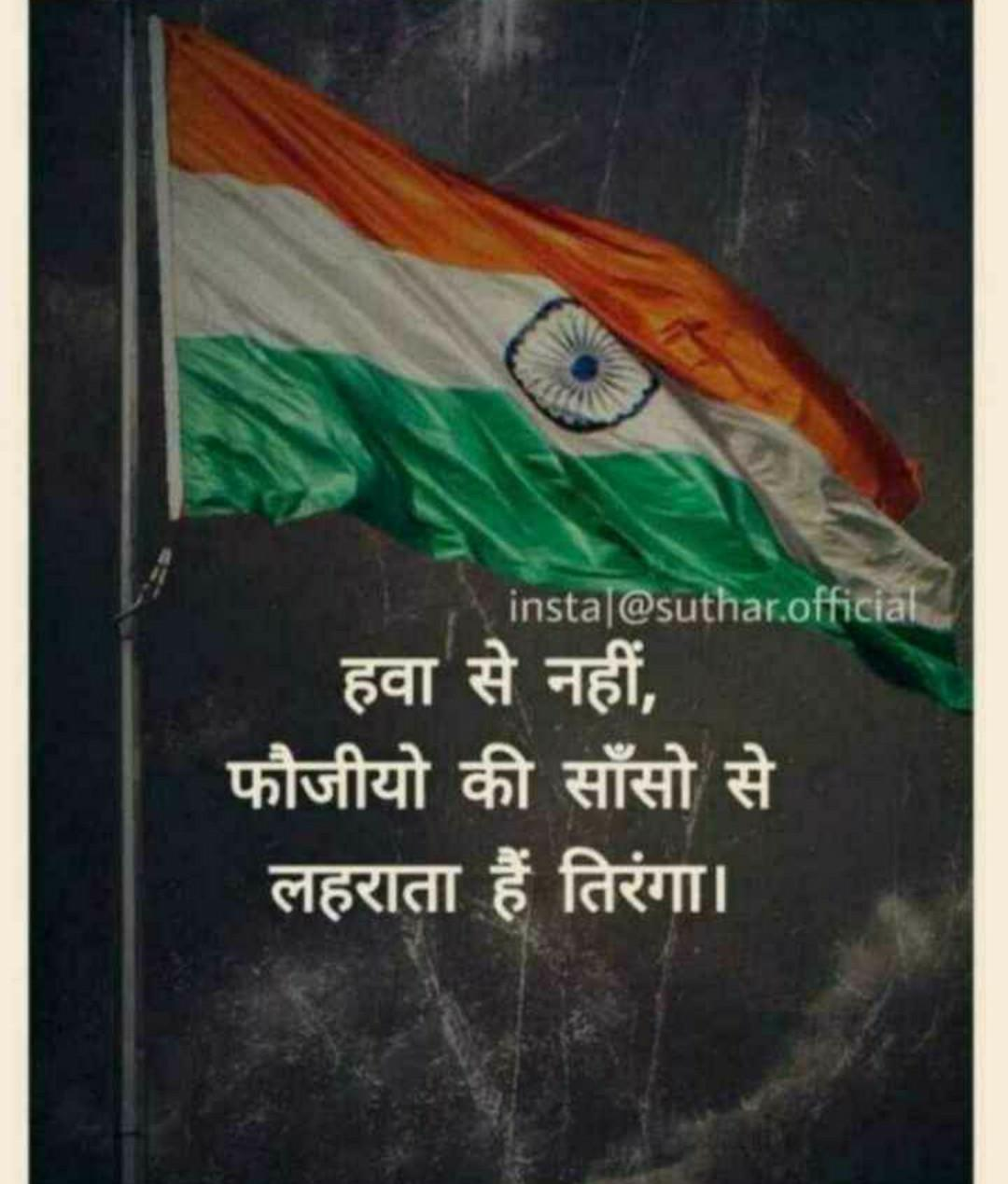 inspirational-life-quotes-in-hindi-5.jpg