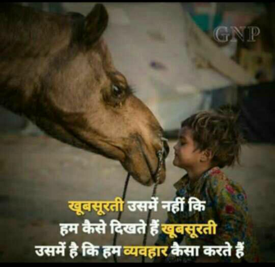 inspirational-life-quotes-in-hindi-9.jpg