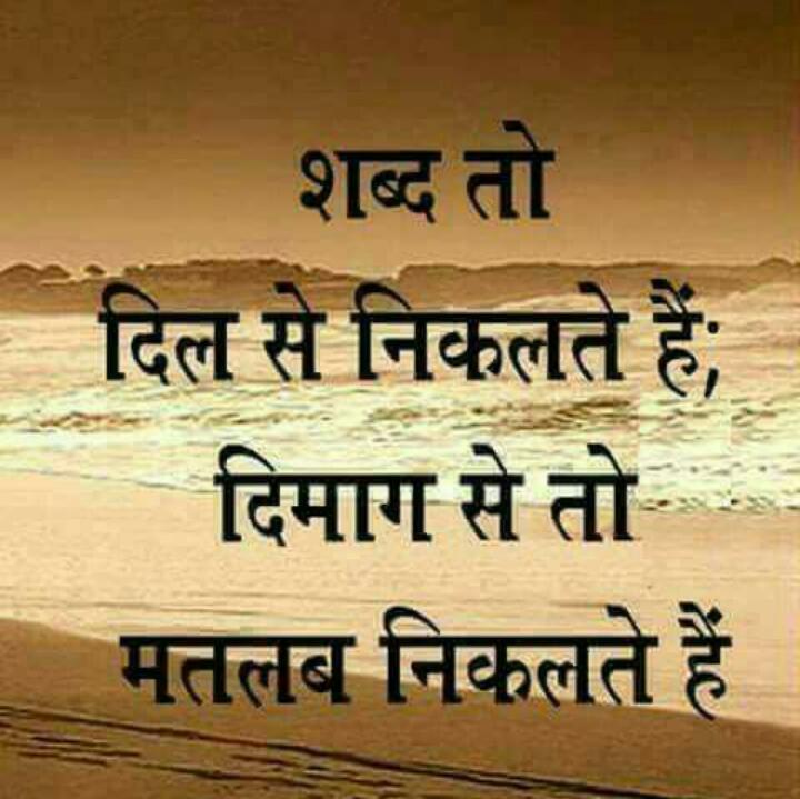 inspirational-suvichar-hindi-11.jpg