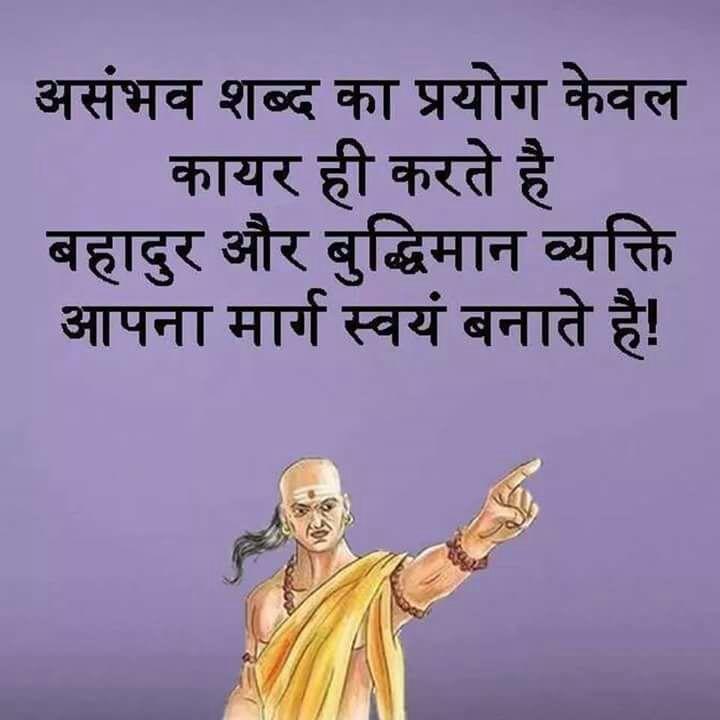 inspirational-suvichar-hindi-21.jpg