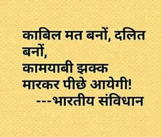 inspirational-suvichar-hindi-23.jpg