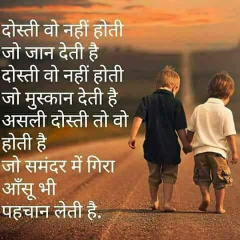 inspirational-suvichar-hindi-29.jpg