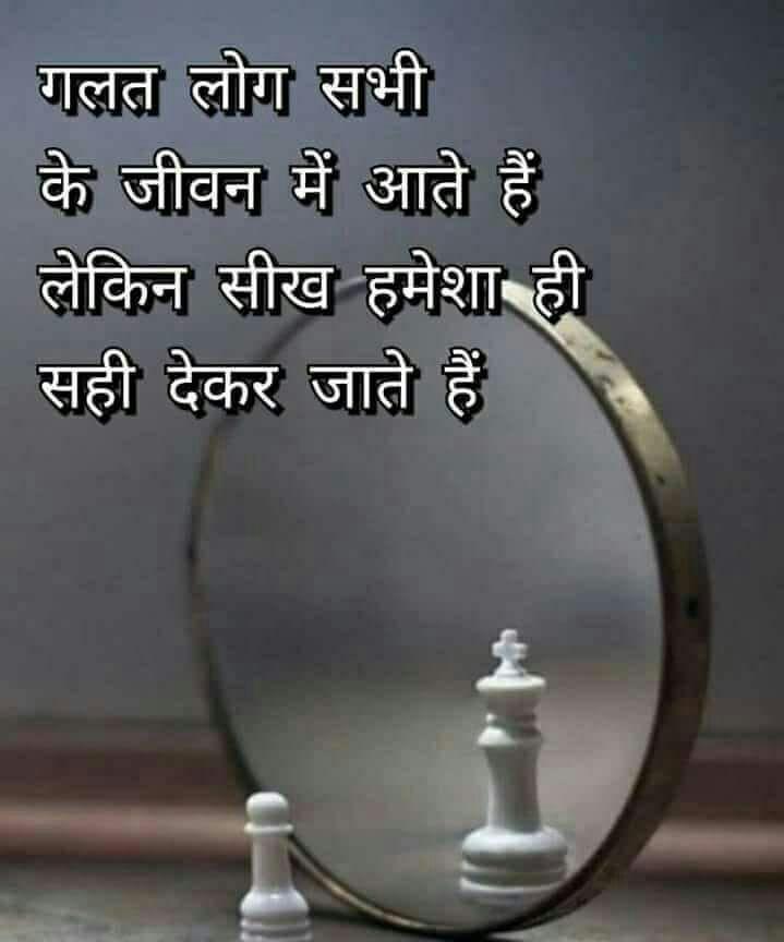 inspirational-suvichar-hindi-30.jpg