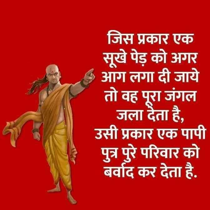 inspirational-suvichar-hindi-5.jpg