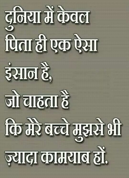 inspirational-suvichar-quotes-in-Hindi-with-images-28.jpg