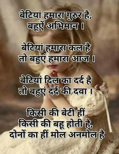 inspirational-suvichar-quotes-in-Hindi-with-images-3.jpg