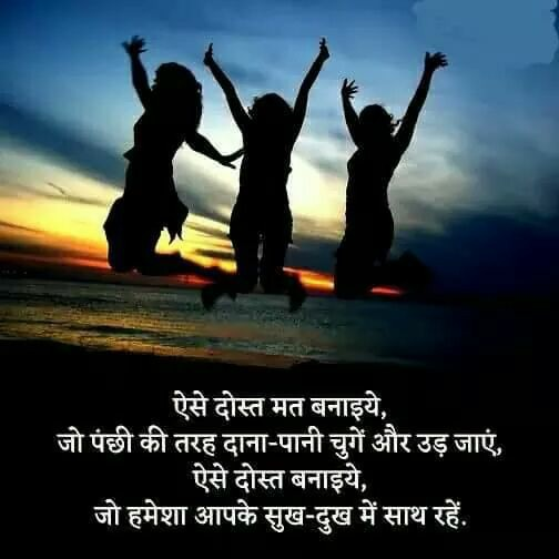 inspirational-suvichar-quotes-in-Hindi-with-images-5.jpg