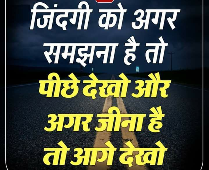 inspirational-suvichar-quotes-in-Hindi-with-images-7.jpg