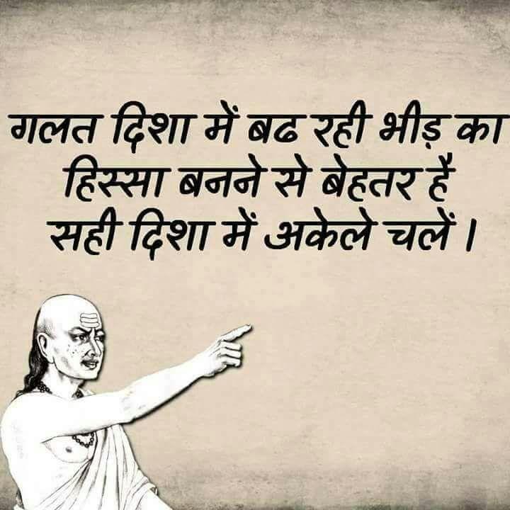 motivational-quotes-hindi-11.jpg