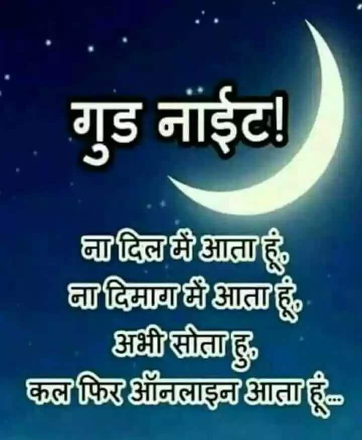 motivational-quotes-hindi-13.jpg