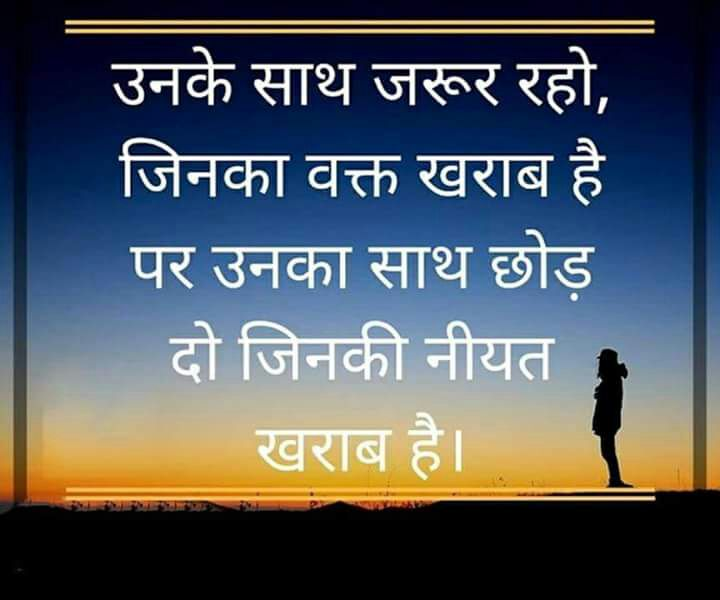 motivational-quotes-hindi-14.jpg