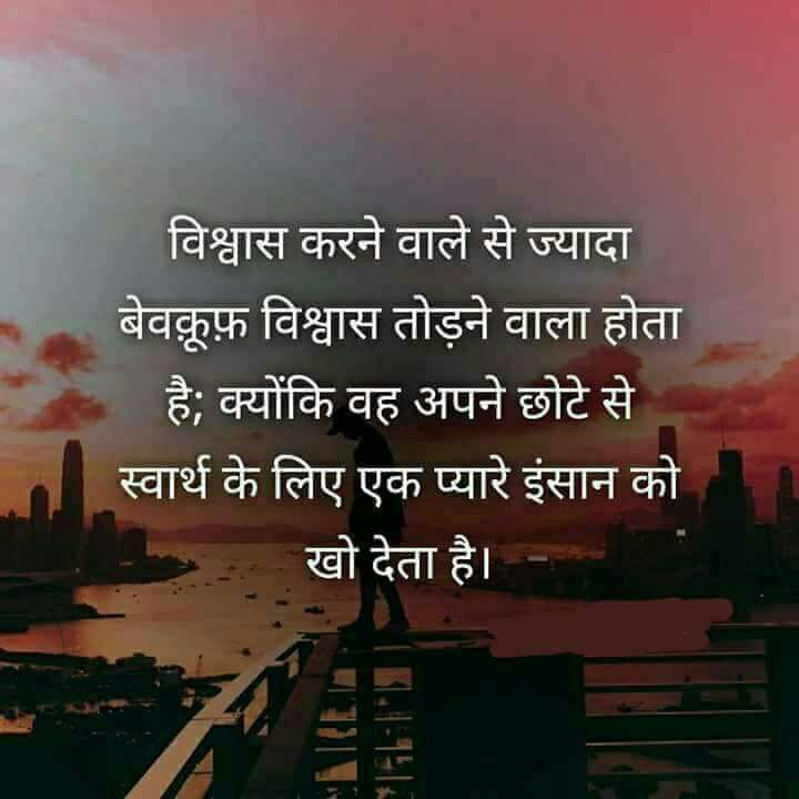 motivational-quotes-hindi-16.jpg