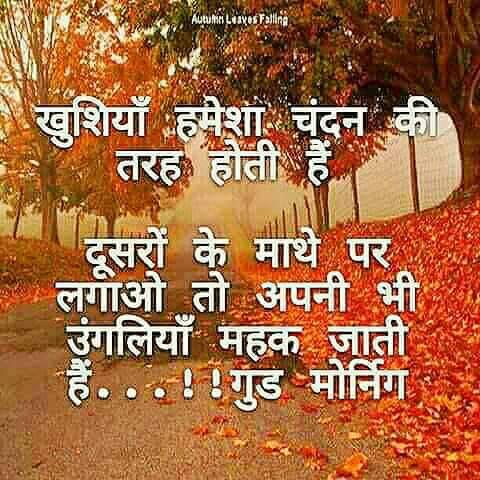 motivational-quotes-hindi-2.jpg