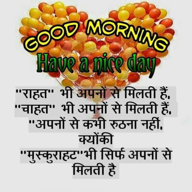 motivational-quotes-hindi-20.jpg