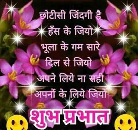 motivational-quotes-hindi-22.jpg