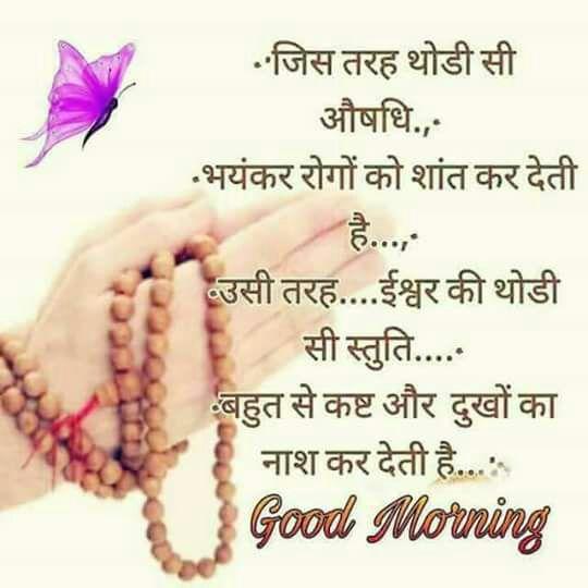 motivational-quotes-hindi-24.jpg
