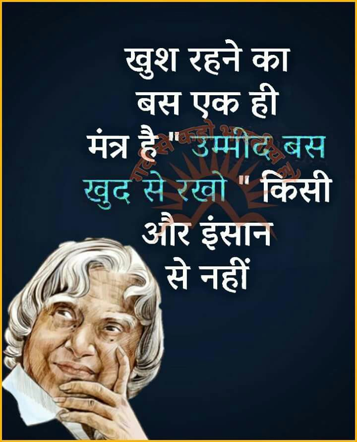 motivational-quotes-hindi-25.jpg