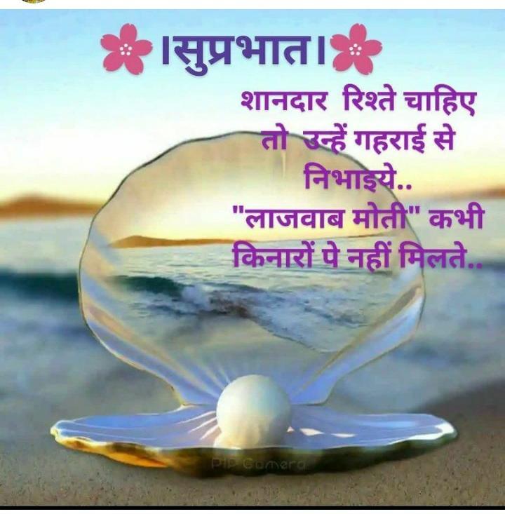 motivational-quotes-hindi-27.jpg