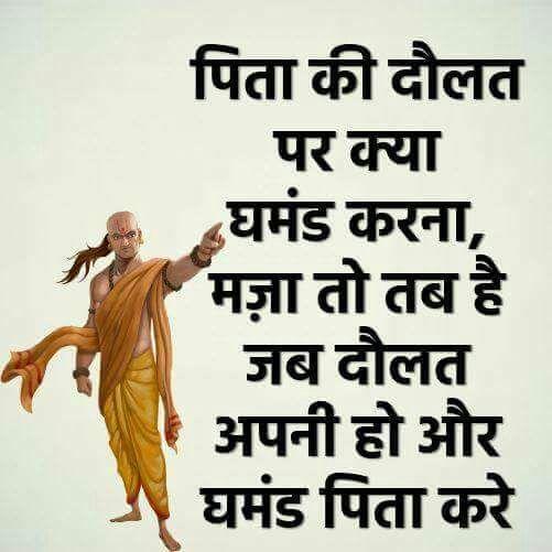 motivational-quotes-hindi-31.jpg