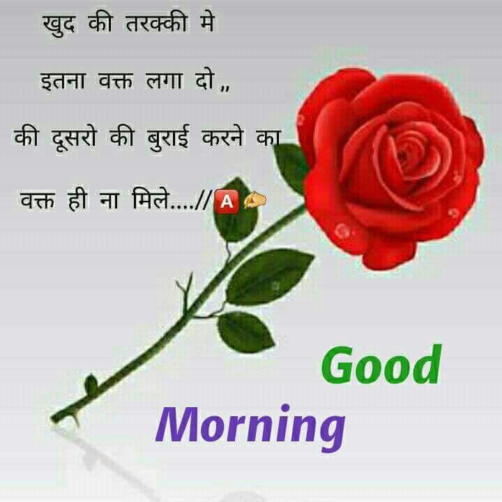 motivational-quotes-hindi-32.jpg