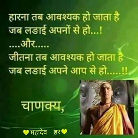 motivational-quotes-hindi-33.jpg