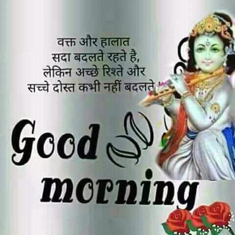 motivational-quotes-hindi-4.jpg
