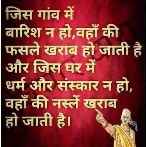motivational-quotes-hindi-5.jpg